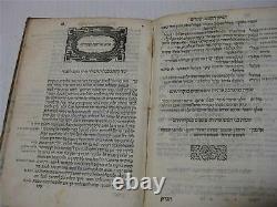 1602! Venice ARUGAT HABOSEM HebrewithJudaica/Jewish by Rabbi Shmuel Arkevolti