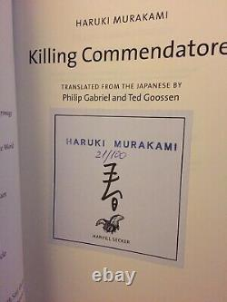 Killing Commendatore Haruki Murakami. 2018. Signed, Limited Edition 1/1
