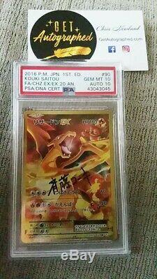 PSA 10 AUTO 10 Signed Kouki Saitou Charizard EX 1st edition japanese