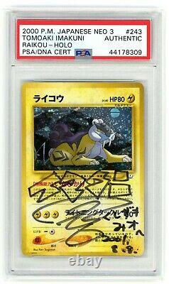 Pokemon Neo Revelation Raikou Holo Signed By Tomoaki Imakuni PSA Autograph Auto