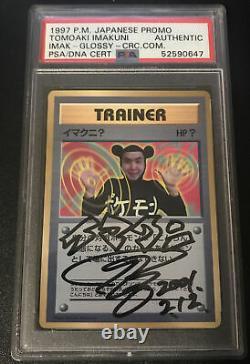 Psa Authentic Tomoaki Imaukuni Signed Autograph Pokemon Card 1997 Promo Card